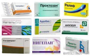 Препараты от геморроя - мази и свечи